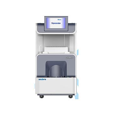 国赛 特定蛋白分析仪 Speedo