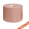 3M 弹性柔棉宽胶带 2733-50 5CMX5M (12卷/盒 4盒/箱)