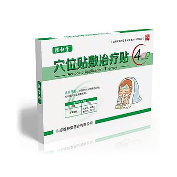 煜和堂 穴位贴敷治疗贴 感冒贴(4片/盒)