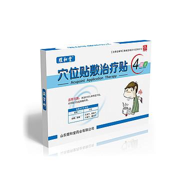 煜和堂 穴位贴敷治疗贴 咳嗽贴(4片/盒)