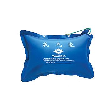 远燕YUANYAN 氧气袋  YY-03  (42L)