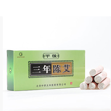 中研太和 三年陈艾 1.8×20CM(10支/盒 100盒/箱)