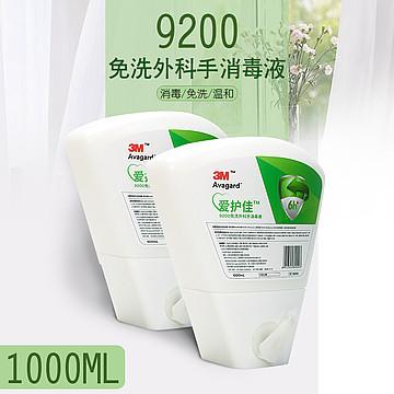 3M 爱护佳免洗外科手消毒液 1L  9200( 8瓶/箱)