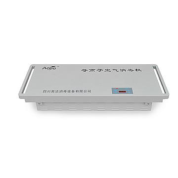 奥洁 等离子空气净化消毒机AJ/YXD-III(IIIA)平板式100m³