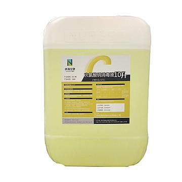 纳海生物 次氯酸钠 消毒液10L (10L/桶)