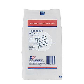 振德 一次性使用医用口罩 灭菌型 17×18cm-3p 浅蓝纱布橡筋(2000只/箱)