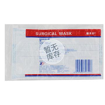 振德 一次性医用口罩17×18cm-3p灭菌型 浅蓝长带(2000只/箱)