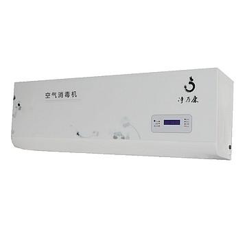净为康等离子空气净化消毒机(普通壁挂式100m³)JWK/JH-Ⅰ