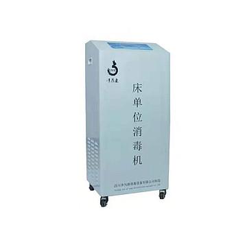 净为康 床单位臭氧消毒机JWK-CDX-2000D
