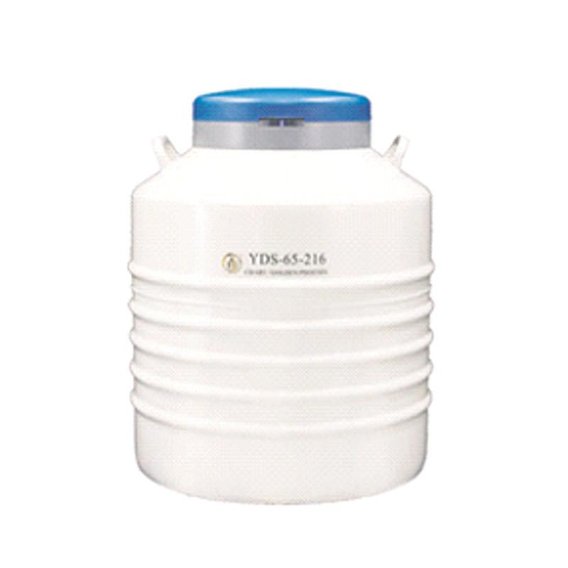 金凤 液氮生物容器运输型 YDS-50B-125