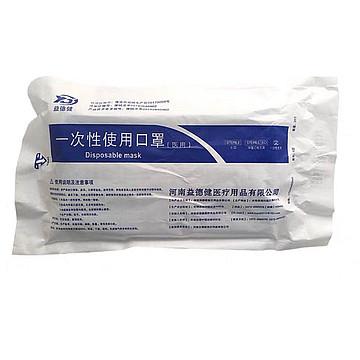 益德健 一次性使用医用口罩 170mm×90mm(20只/包)