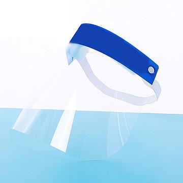 安徽小山  医用防雾防溅面罩 套头式(10个/袋 20袋/箱)