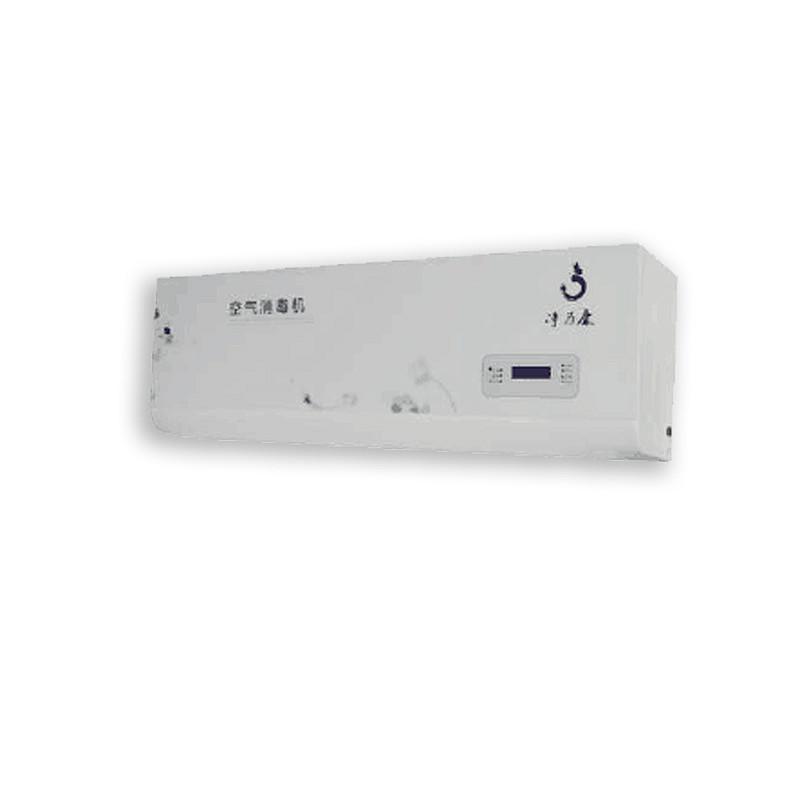 净为康JWK 动静两用空气净化消毒机(壁挂式120m³)JWK/XD-SI