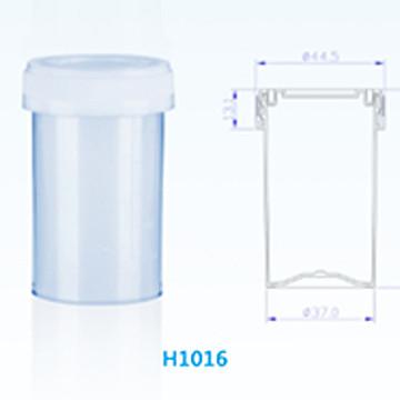 拱东 60ml培养瓶(PS)(500个/箱)