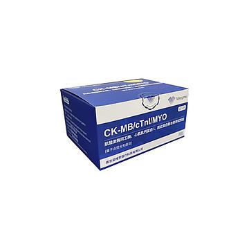 诺唯赞Vazyme CK-MB cTnI MYO联合检测试剂盒 20人份/盒