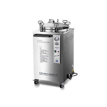 华泰 立式压力蒸汽灭菌器 LX-B150L(数显型)