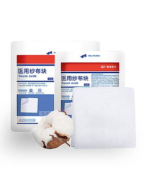 振德 医用手术巾 灭菌型30×40cm-4P 带X线 (2片/袋 200袋/箱)