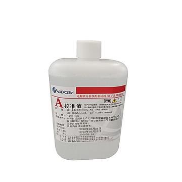 奥迪康 电解质分析仪配套试剂(离子选择电极法) A校准液400ml/瓶