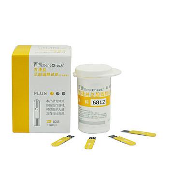 百捷 总胆固醇试纸(干化学法) 25片/瓶