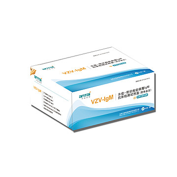 中检安泰ANTAI 水痘-带状疱疹病毒IgM抗体检测试剂盒 VZV-IgM  20T/盒 (1盒)