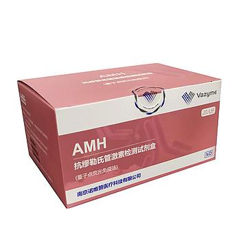 诺唯赞 抗缪勒氏管激素检测试剂盒(量子点荧光免疫法)20人份/盒