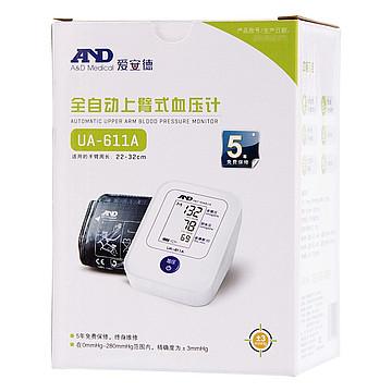 爱安德全自动上臂式血压计 UA-611A