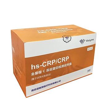 诺唯赞 全量程C反应蛋白检测试剂盒(量子点荧光免疫法) 20人份/盒