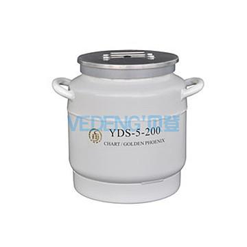 金凤 液氮生物容器贮存型(YDS-5-200优等品)