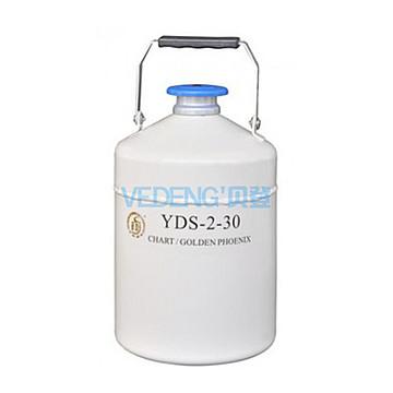 金凤 液氮生物容器贮存型(YDS-2-30优等品)