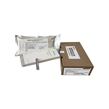 基蛋GP CK-MB/cTnI/Myo三合一检测试剂盒(干式免疫荧光法) 48人份/盒