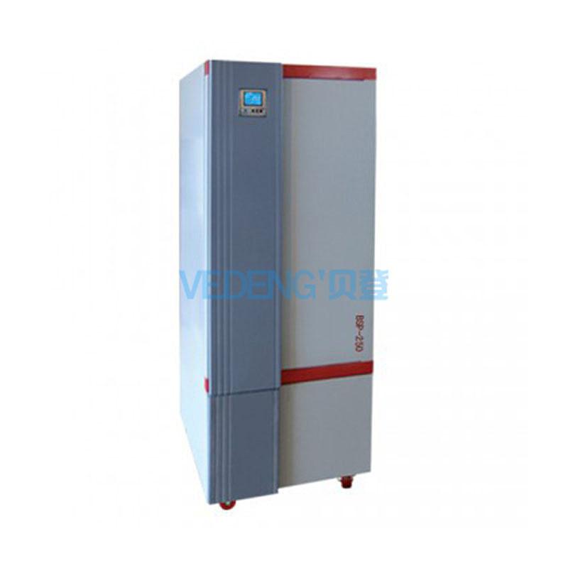 博迅Boxun 程控生化培养箱(BSP-250)