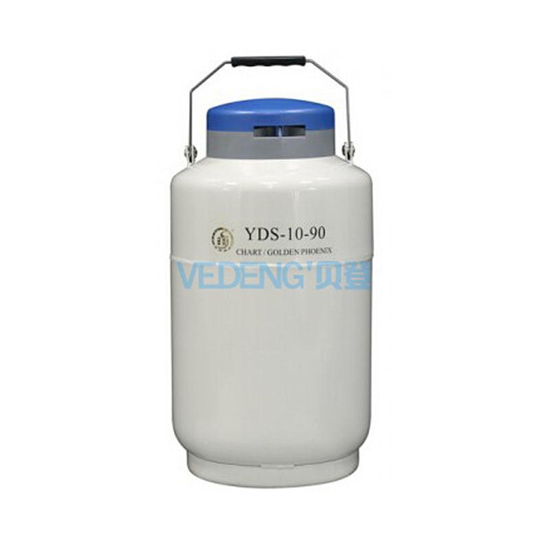 金凤 液氮罐 YDS-10-90合格品