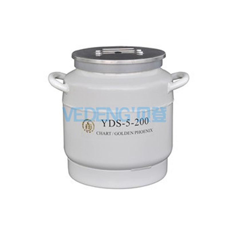 金凤 液氮生物容器贮存型 YDS-5-200优等品