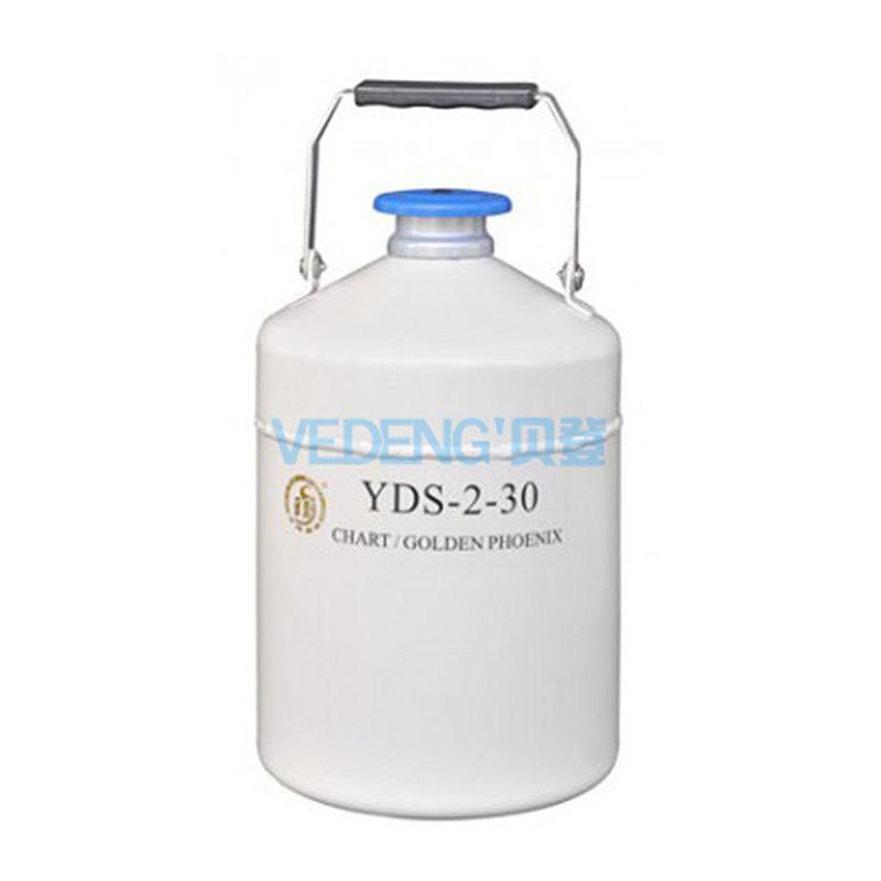 金凤 液氮生物容器贮存型 YDS-2-30优等品