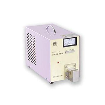 苏密科  高频热合机 GZR-Ⅱ不锈钢
