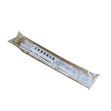 安宁 一次性使用雾化管 B型 伸缩型 带咬嘴(800支/件)