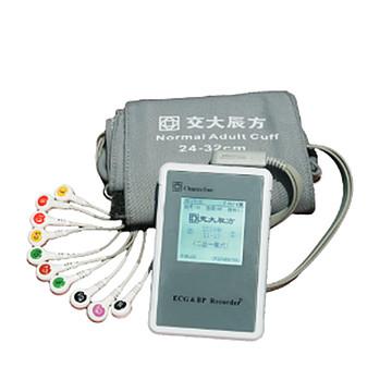 交大辰方 动态心电血压记录器 CF-5212