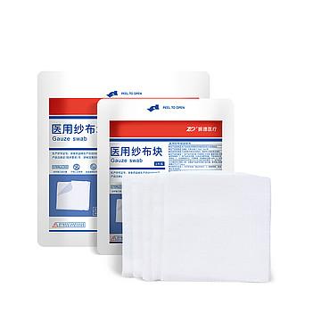 振德医用纱布块5cm×7cm-8p灭菌型 带X光线 (2片/袋 1600袋/箱)