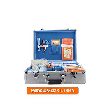 科洛 急救包 ZS-L-004A