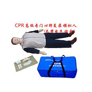 沪模 心肺复苏模拟人 HM/CPR110
