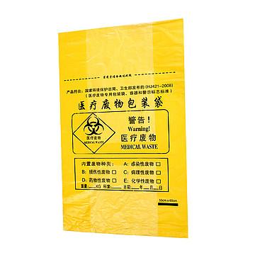 利鑫源 医疗垃圾袋 55X60 (100个/扎,5000个/件)