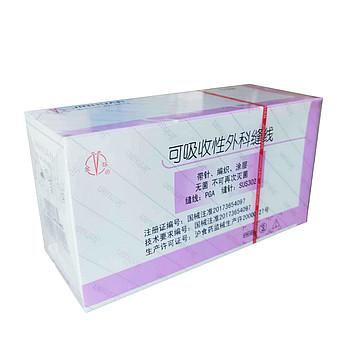 金环 可吸收性外科缝线 90cm圆针1/2 7×17(27mm) (12包/盒)