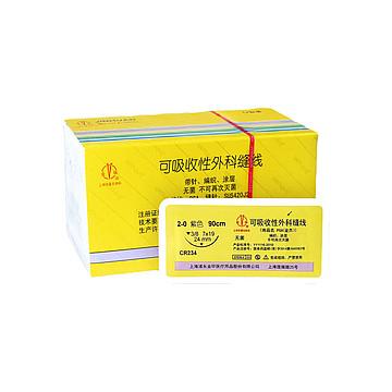 金环Jinhuan 可吸收性外科缝线  90cm 圆针1/2 (12包/盒)