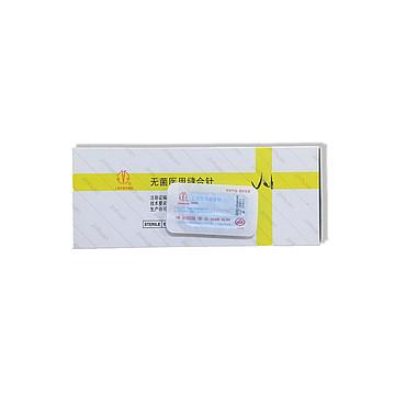 金环(Jinhuan) 无菌医用缝合针(组合针)TY-1-1028 1/2 10*28 盒装 (50包)