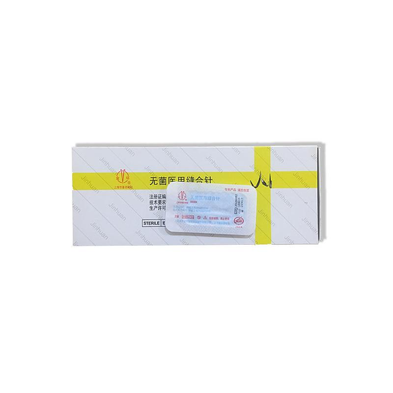 金环(Jinhuan) 无菌医用缝合针(组合针)TJ-1-1028 1/2 10*28 盒装 (50包)