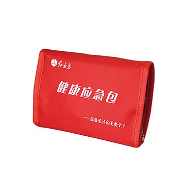 红立方RedCube 急救箱(包)RCB-8便携型(002)