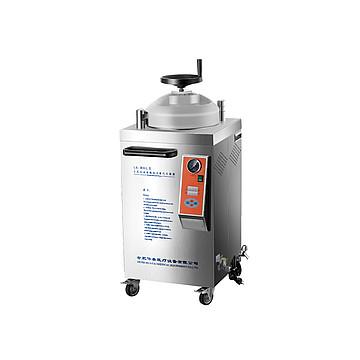 华泰 立式压力蒸汽灭菌器 LX-B75L(数显型)