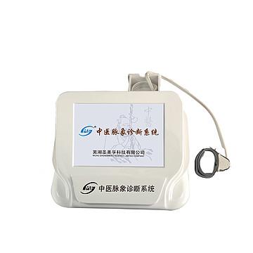 圣美孚smfkj 中医脉象诊断系统 SMF-V(单机版)