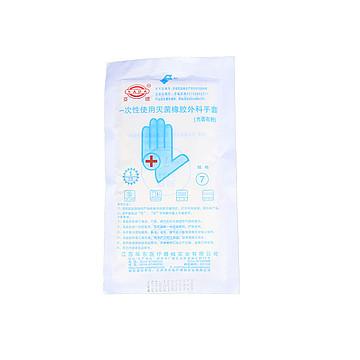 亚达 一次性使用灭菌橡胶外科手套 有粉 光面  6.5(1双/袋 500双/箱)