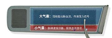 瑞光康泰 血压计大号袖带 33-42CM(适配RBP-6100)